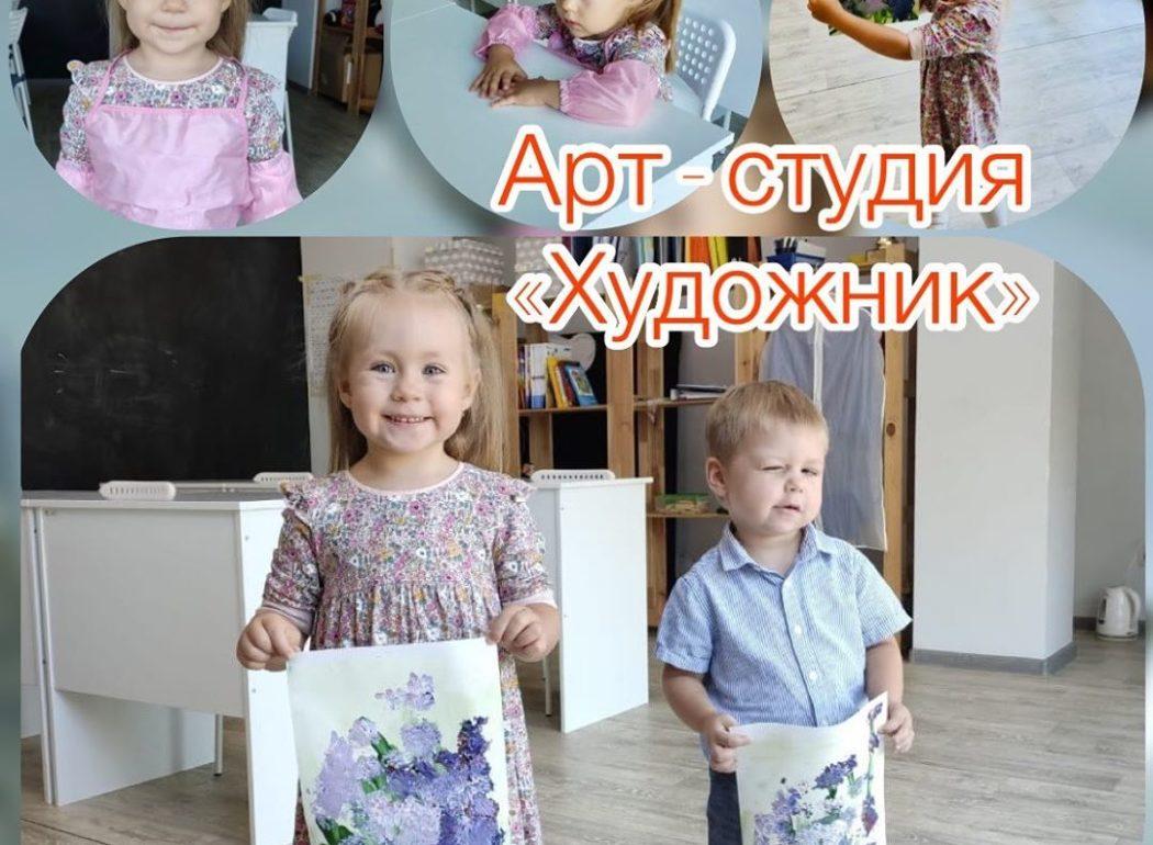 Рисование для детей в Сочи